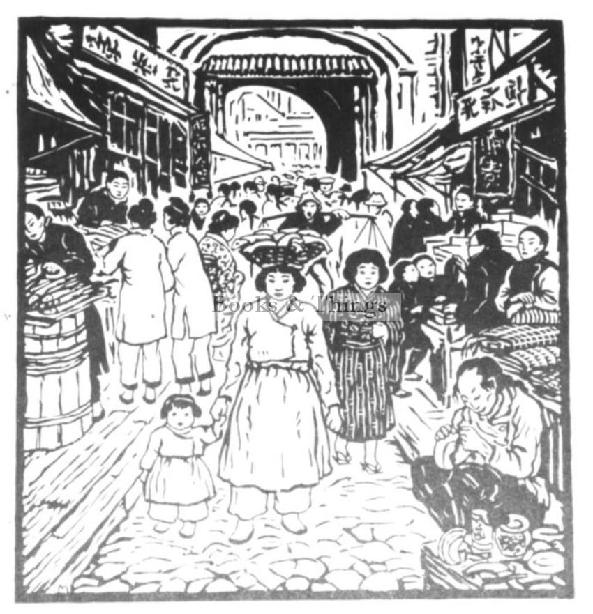 Ferdinand Michl woodcut Street Scene