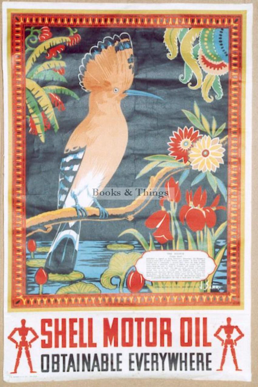 J. Saha poster Shell Motor Oil