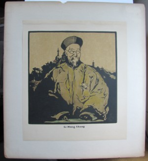 William Nicholson lithograph Li Hung Chang