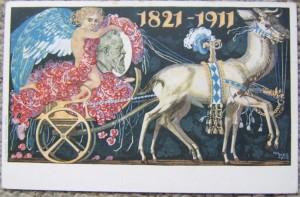 Julius Diez postcard Franz Joseph Jubilee