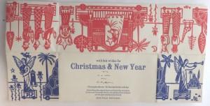 Christopher Brown Christmas card