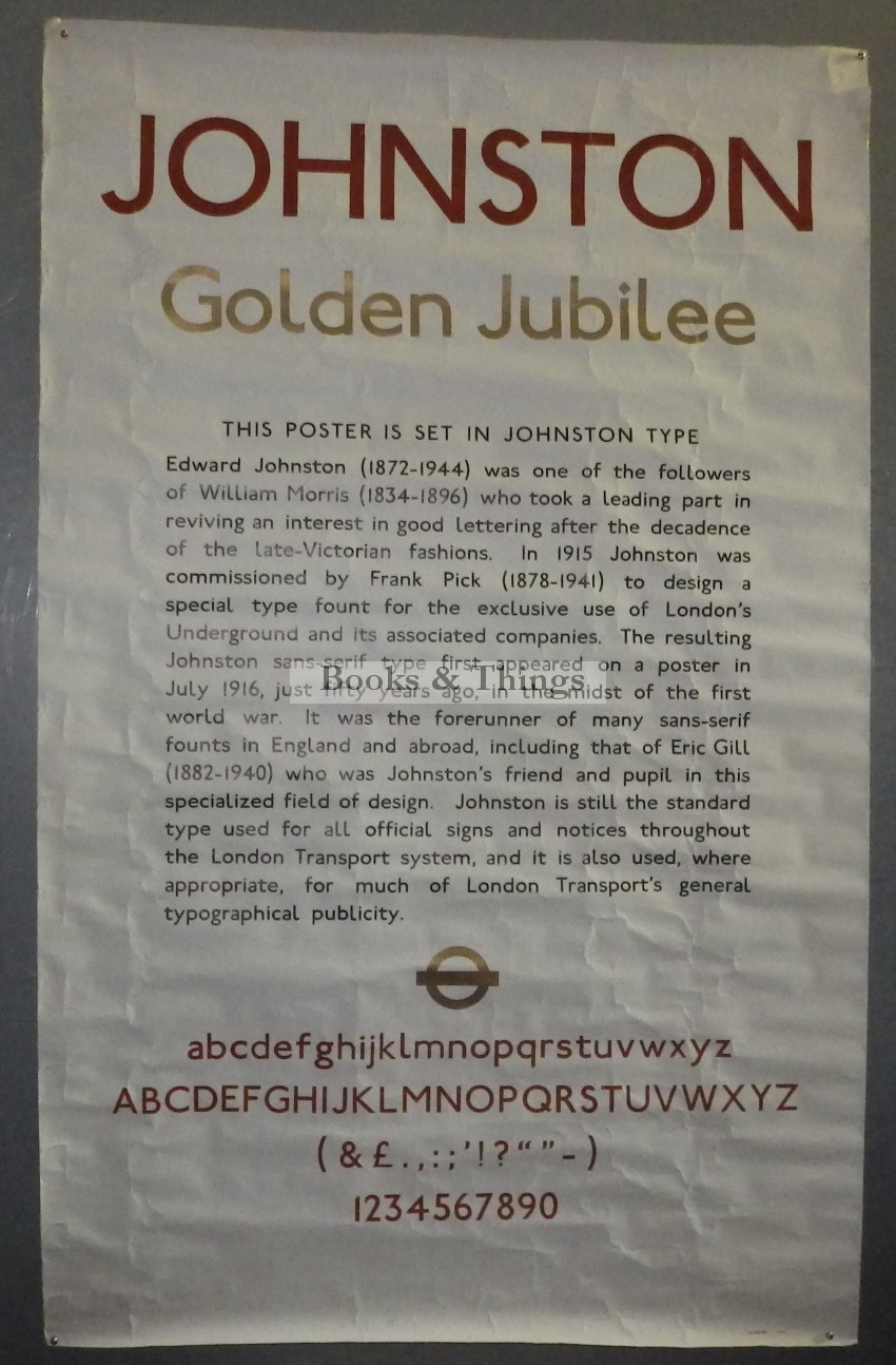 Edward Johnston Jubilee poster