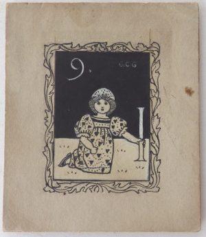 Georgina Gaskin drawing