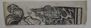 Alan Odle drawing2